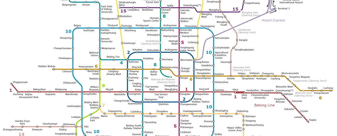 Subway / U-Bahn Fahrplan Beijing (Peking) China © PhotoTravelNomads.com