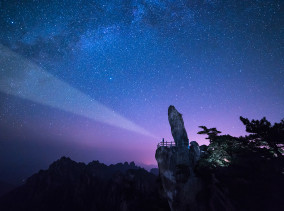 Astrofotografie Huangshan Gebirge, China - Flying Rock © PhotoTravelNomads.com