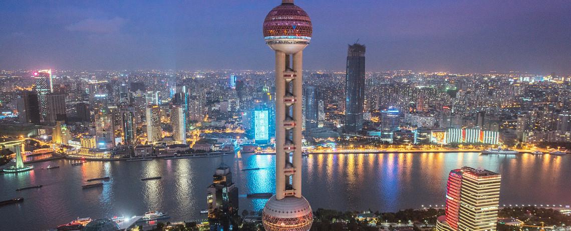 China Reiseblog: Bester Ausblick über Shanghai von der Ritz-Carlton Roof Top Bar © PhotoTravelNomads.com
