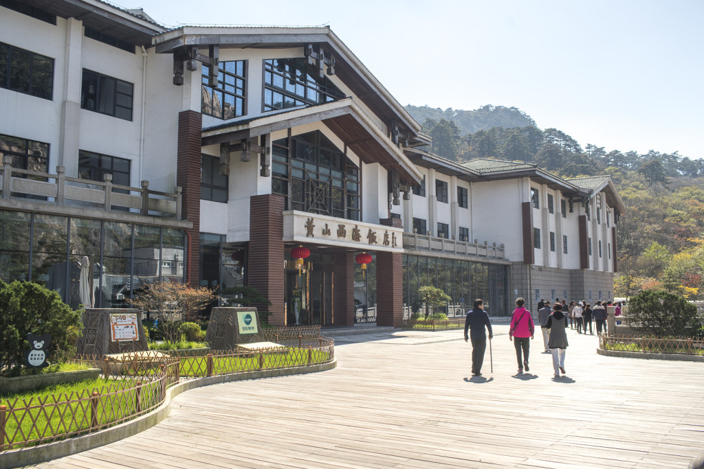 Xihai Hotel - Huangshan Scenic Area - © PhotoTravelNomads.com