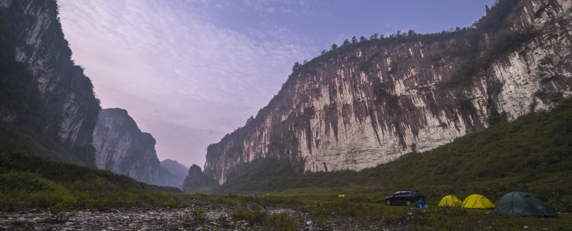 China Reiseblog: Betelnut Cave in Zhangjiajie (Hunan) © PhotoTravelNomads.com