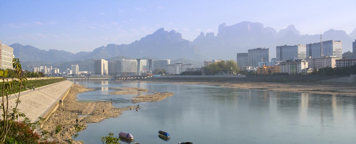 Zhangjiajie (Hunan) - China ©PhotoTravelNomads.com