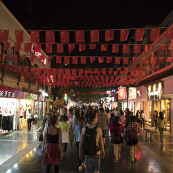 Pedestrian Street in Guilin © PhotoTravelNomads.com