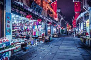 Oldstreet Tunxi