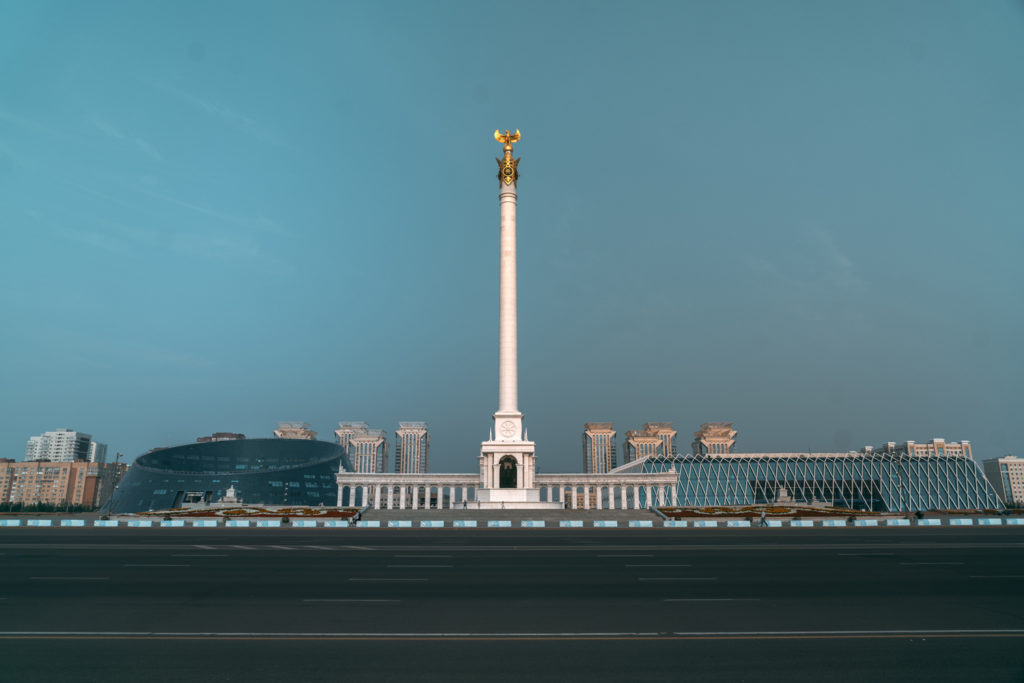 Kasachstan Reiseblog: Nur-Sultan Monument Kazakh Eli