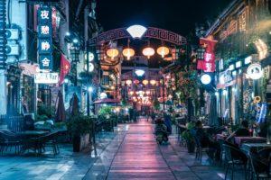Tunxi Zhongma Road