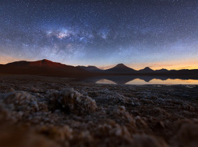 Vulkan Lascar Vulkanwanderung |Vulkanausbruch © PhotoTravelNomads.com