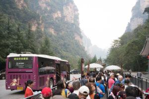 Shuttle Bus zu den Avatar Mountains